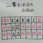 """<span class=""""title"""">2020年のお盆休み</span>"""