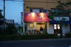 泉大津のおすすめの焼肉屋さん7選