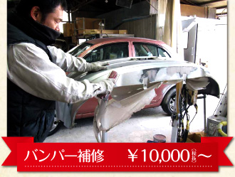 ㈲ケーワイ自動車鈑金塗装工業所