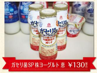 高寺牛乳店