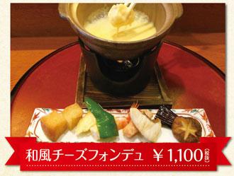 割烹 日菜