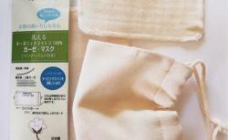 日の出毛織株式会社