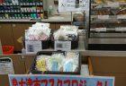 セブンイレブン泉大津下之町店