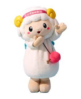 おづみん ゆるキャラグランプリ2020 出場