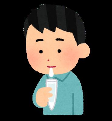 泉大津PCR検査ステーション(民間検査場)が開設です